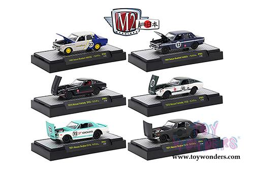 Castline M2 Machines | Auto-Japan Assortment Release 2 ...